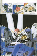 Gundam: The S Gundam has the most ornate head of any Gundam