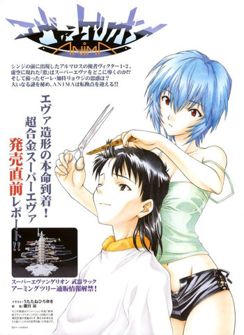 Evangelion: Cutting of the hair