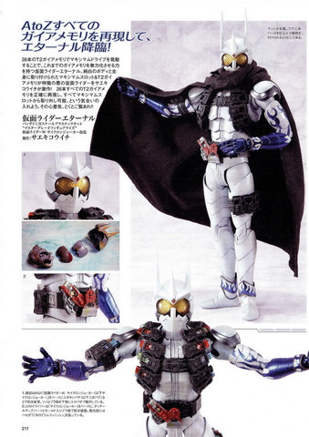 Kamen Rider: This is a toy, and its the bad guy