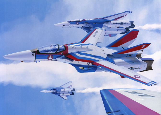 Macross: MIOTD? More like Macross and Gundam of the Day