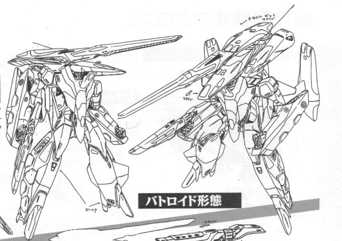 Macross: Wonder why this design didn't show up elsewhere