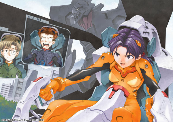 Evangelion: Sigh, we could only hope Eva 3.0 is going this way