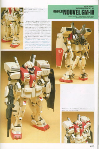 Gundam: Nouvel GM-III