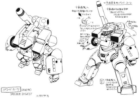 Miscellaneous: The mecha from Daicon III/IV