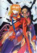 Evangelion: VizMedia is advertising the Evangelion manga on MIOTD… Goddamnit, Shinji