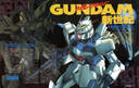 Gundam: Pages from a V Gundam article (1/7)