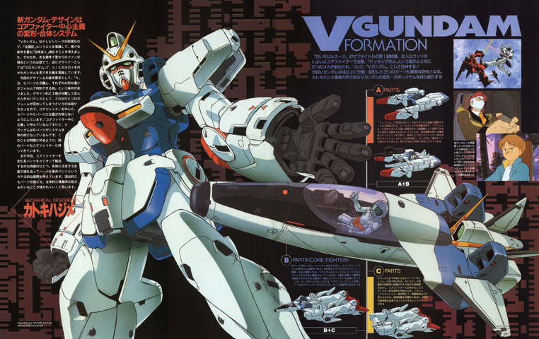 Gundam: Pages from a V Gundam article (2/7)