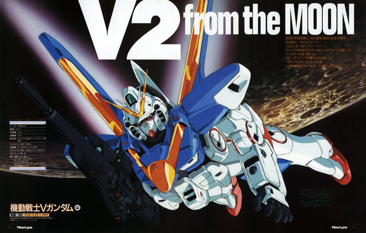 Gundam: Pages from a V Gundam article (4/7)