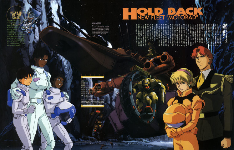 Gundam: Pages from a V Gundam article (6/7)