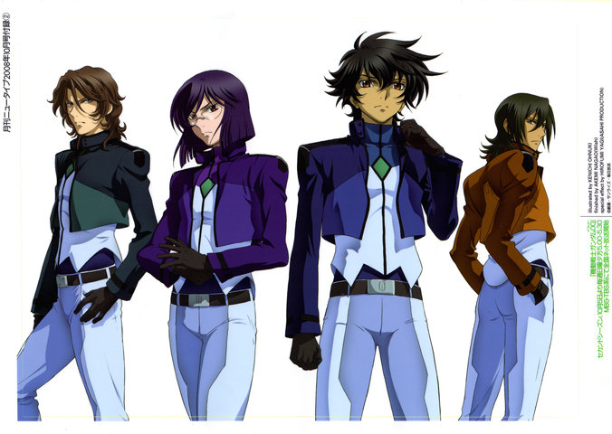Gundam: Why didn't they just make the purple one a girl, the trap thing is overrated