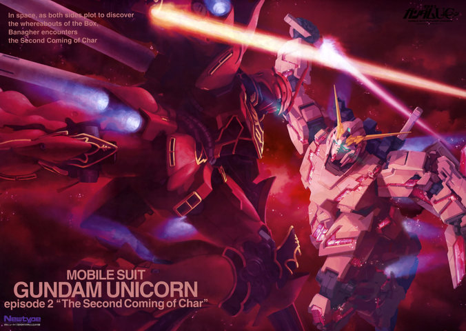 Gundam: BoingBoing does Unicorn chasers, right?