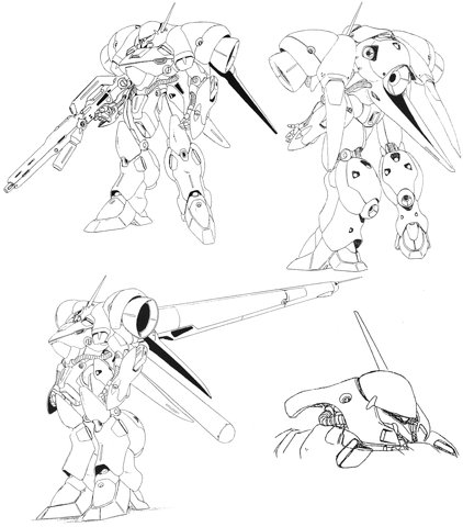 Gundam: Gerbera Tetra, so sad it never became a Gundam