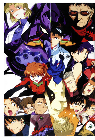 Evangelion: 5 years of MIOTD