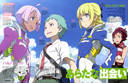 Eureka Seven: I think this is my new favorite show of the moment