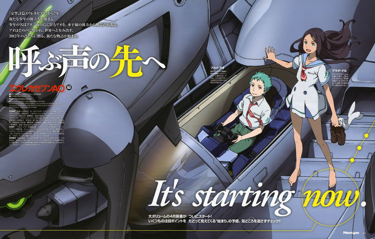 Eureka Seven: I'm probably going to watch this again soon as its done airing