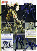 Macross: Revoltech YF-19 and YF-21 (1/2)