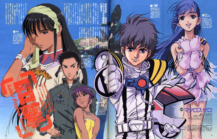 Macross: I wish they'd release another Macross series