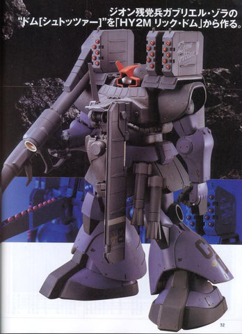 Gundam: Sergeant Murder, a member of Captain Rape's unit