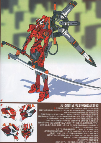 Evangelion: Why isn't Eva 3.0 out on Bluray yet