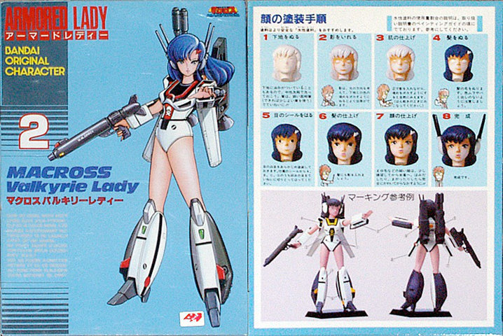 Macross: Seriously, Bandai? Seriously?