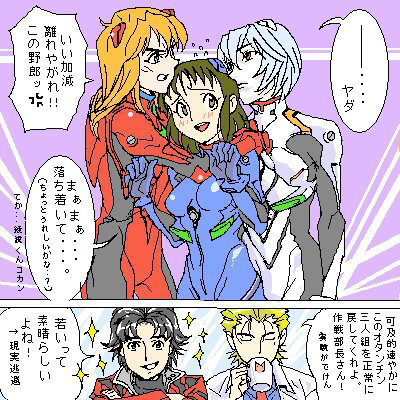 Evangelion: You know, I'd watch this