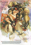 Appleseed: Thats a flesh colored skin tight suit, before anyone asks