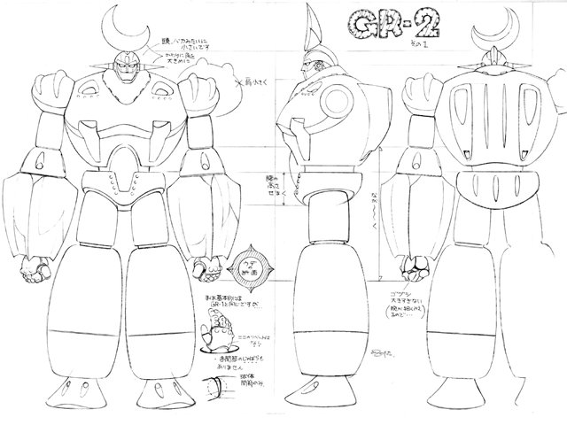 Giant Robo: And its a shame we never got to see this one fight for real