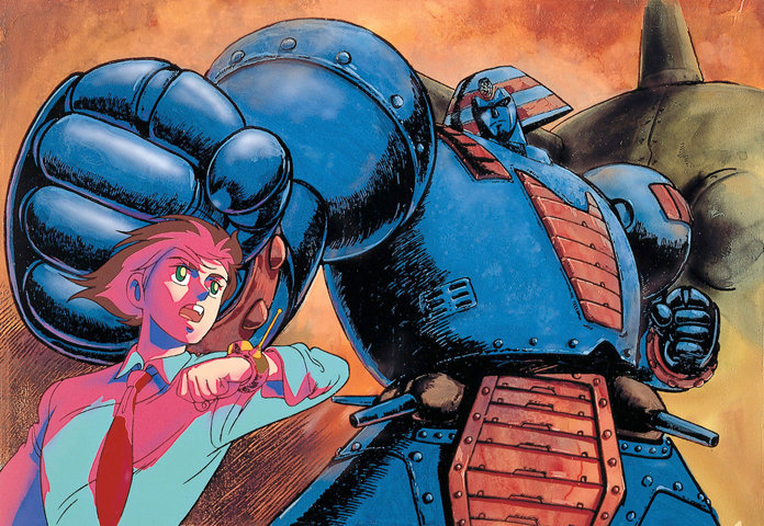 Giant Robo: I'm glad they decided to finish it