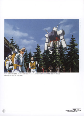 Gundam: The only reason Zeon lost